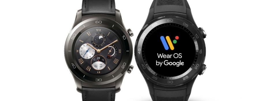 Google's Wear OS Watch Previewed.
