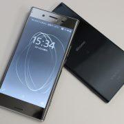 SmartPhone Spotlight: Sony Xperia XZ