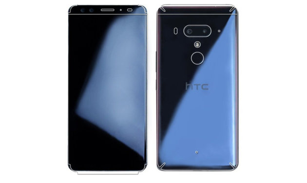 No More Buttons? HTC U12 Plus to Use Haptic Feedback Instead
