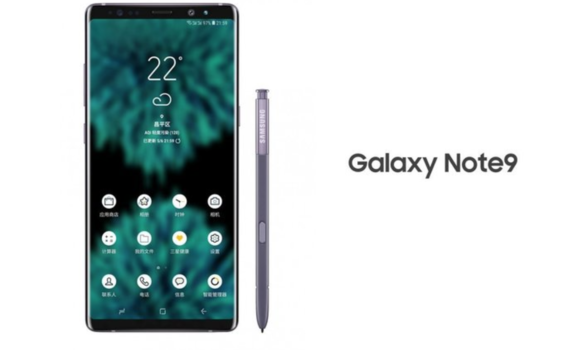 Samsung Galaxy Note 9 Rumor Roundup
